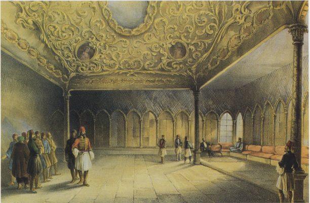 Η αίθουσα των ακροάσεων στο παλάτι του Βελή Πασά