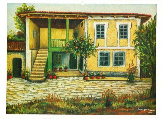 Aρχοντικό του Τυρνάβου που φιλοτέχνησε με ταλέντο και μεράκι η ζωγράφος, κ. Ευγενία Δημουλά