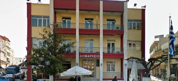 Στον Δήμο Τυρνάβου δωρεά ακινήτου- κληροδοτήματος του κληρονοµούµενου ∆ηµητρίου Τσοπώτη στον Αμπελώνα