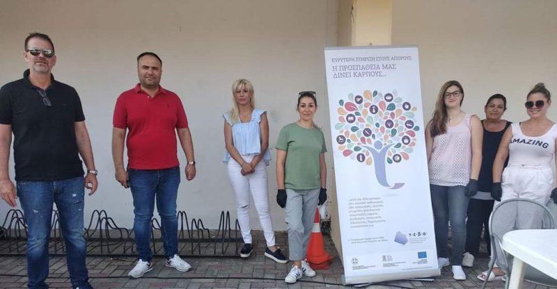 Διανομή τροφίμων για τους δικαιούχους του Προγράμματος ΤΕΒΑ στο Δήμος Τυρνάβου