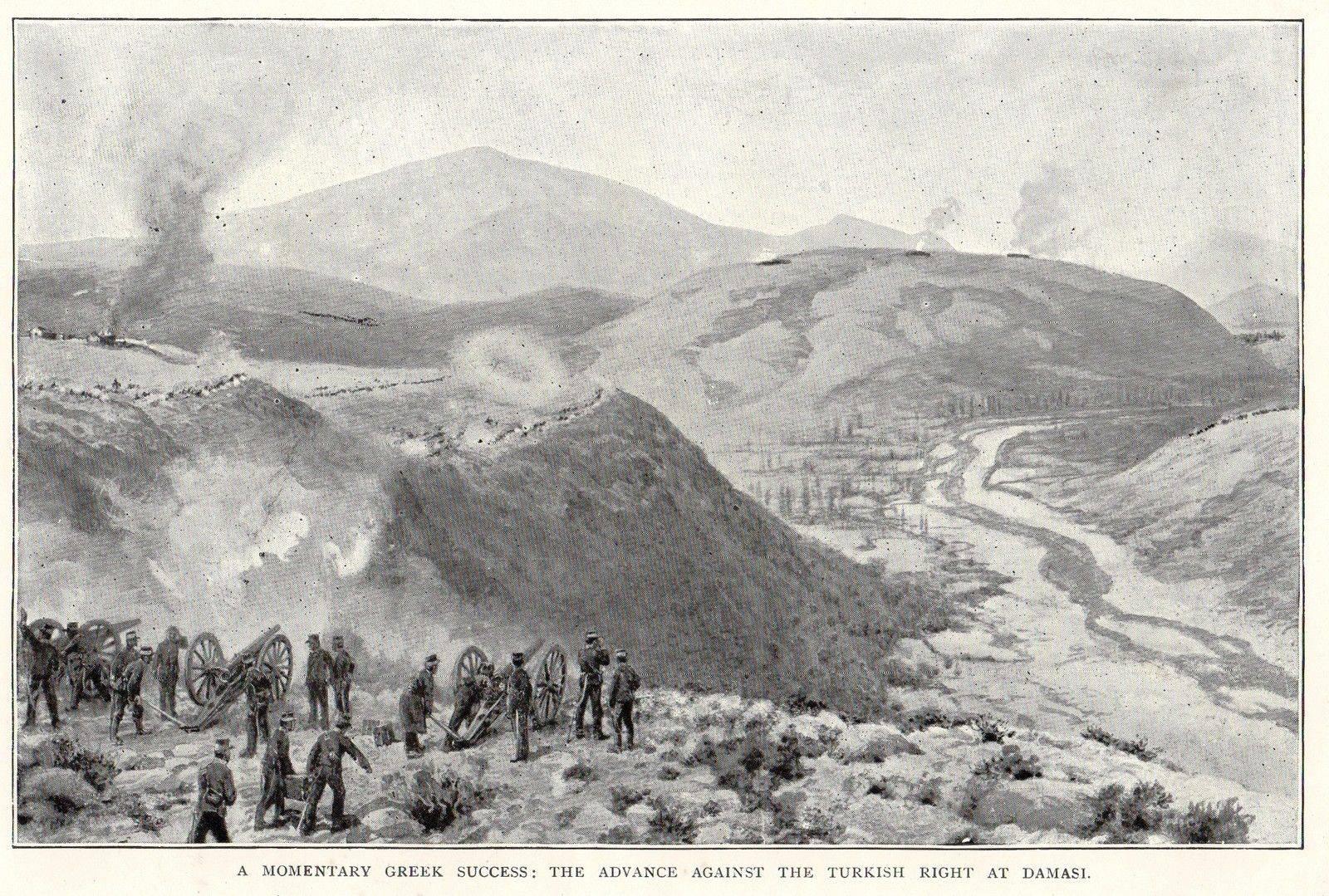 Γκραβούρα από τη μάχη στο Δαμάσι Τυρνάβου
