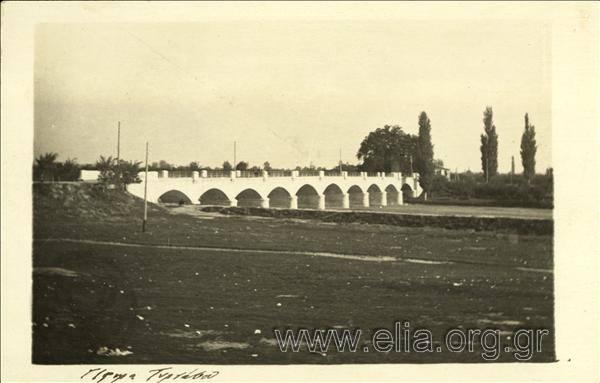 Αθανάσιος Μουλούλης 1935: Ο Τύρναβος και τα χωριά του