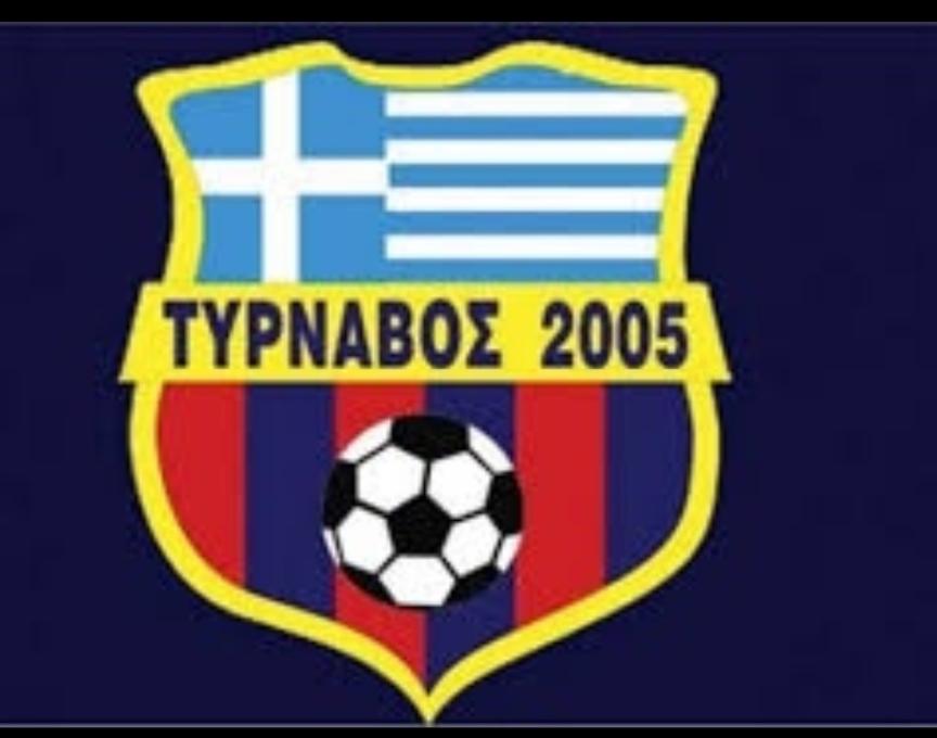 Απογοήτευση για την ποδοσφαιρική ομάδα της πόλης μας Τύρναβος 2005