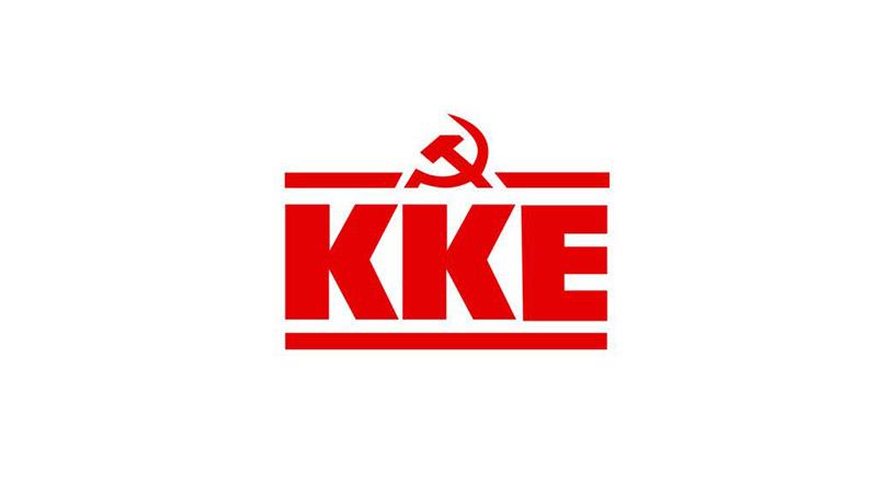 Το ΚΚΕ καταγγέλλει την κυβέρνηση για την αύξηση-παρωδία του κατώτατου μισθού