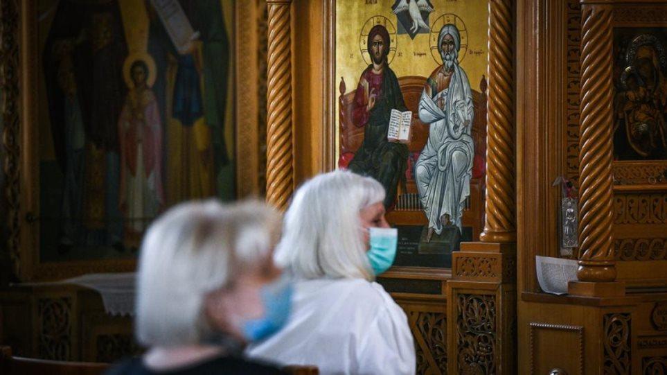 Πάσχα 2021: Η νεά ΚΥΑ ματαιώνει για την ώρα τις προσδοκίες της Εκκλησίας