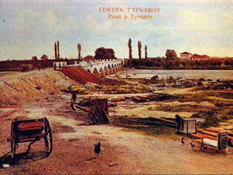 Γιατροί του 17ου και 18ου αιώνα στον Τύρναβο