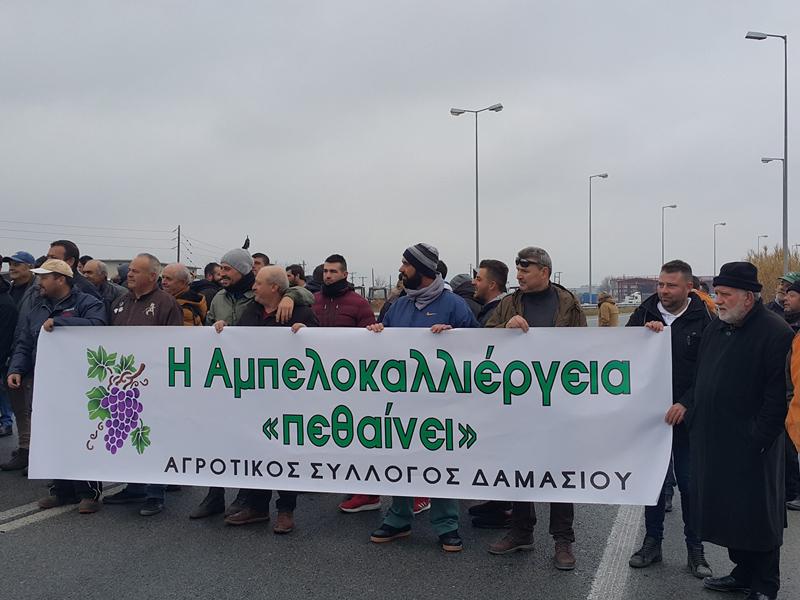 Συγκέντρωση διαμαρτυρίας σεισμόπληκτων – παγετόπληκτων – αγροτών Δαμασίου, την Τρίτη 20/4/2021