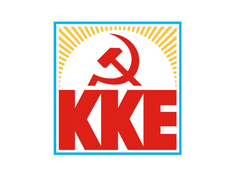 KKE: Για την απόφαση του Υπουργείου Παιδείας να μειώσει τον αριθμό των δωρεάν self test