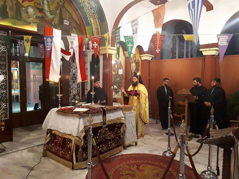 Εσπερινός απόδοσης του Πάσχα απόψε στον Άγιο Γεώργιο Τυρνάβου (φωτό)