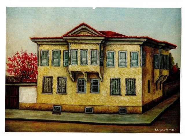 Αρχοντικό Τυρνάβου (Πίνακας Ευ.Δημουλά)