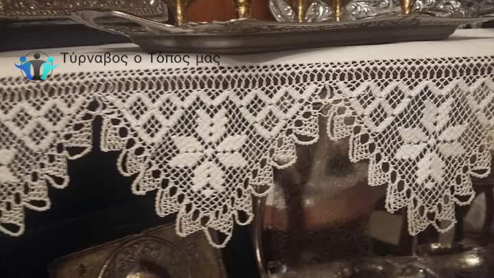 Τύρναβος-Δαντελοπλεκτική 18ου αιώνα