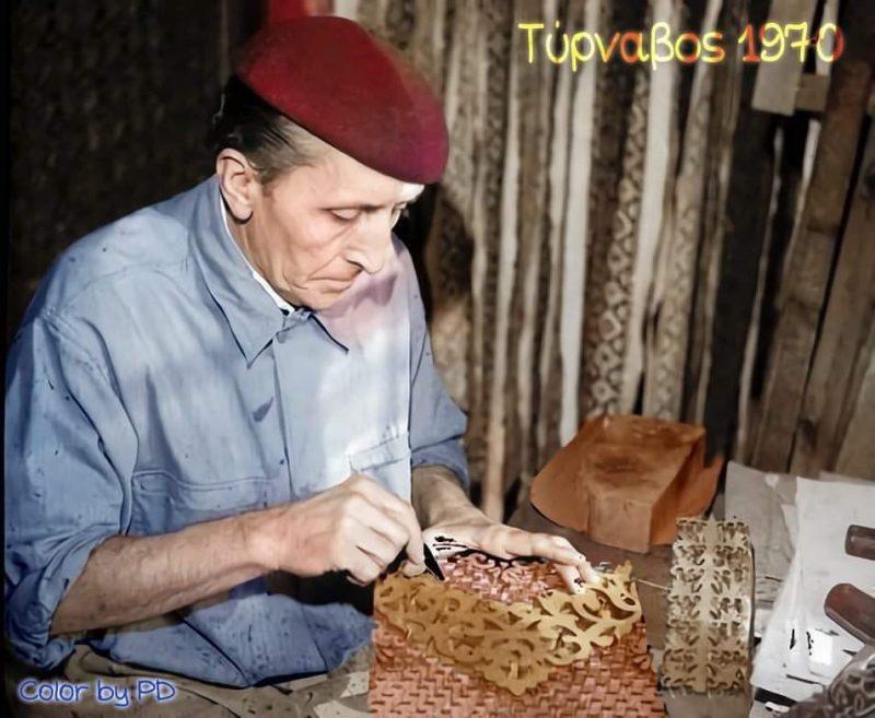 Ξυλογλύπτης τεχνίτης σταμπωτών στο εργαστήρι του στον Τύρναβο το 1970 Επεξεργασία φωτογραφίας Πασχάλης Δημάκης