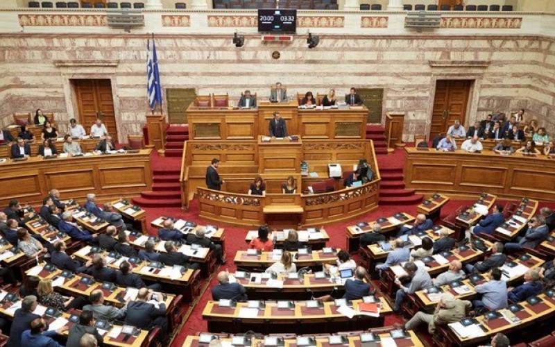 Κατατέθηκε στη Βουλή το νομοσχέδιο αναβάθμισης του σχολείου
