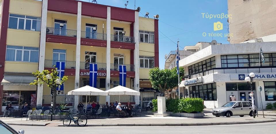 Μελέτες για 3 έργα που αλλάζουν Τύρναβο – Αμπελώνα