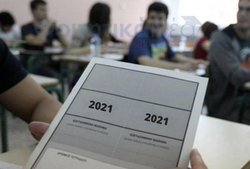 Βάσεις: Οι πρώτες προβλέψεις «ανάγνωση» των στατιστικών