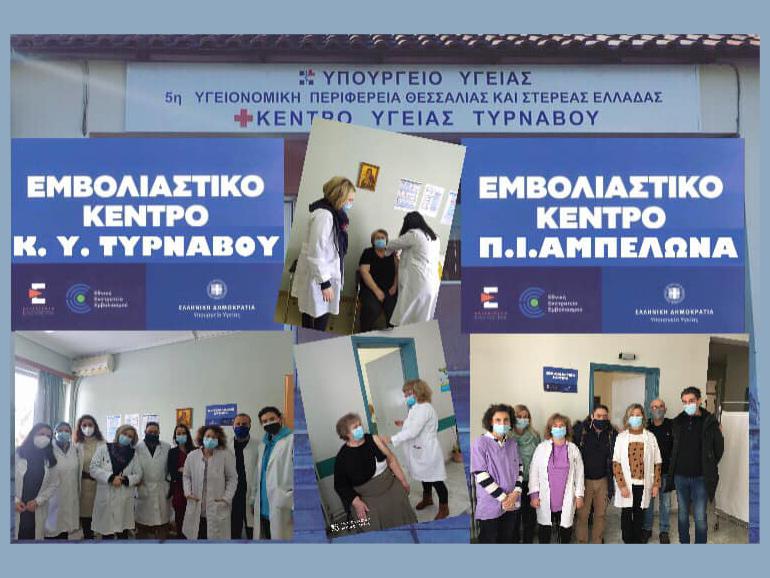 Σκέρτσος: Οι εμβολιασμένοι απαλλάσσονται από self test την 1η Ιουλίου