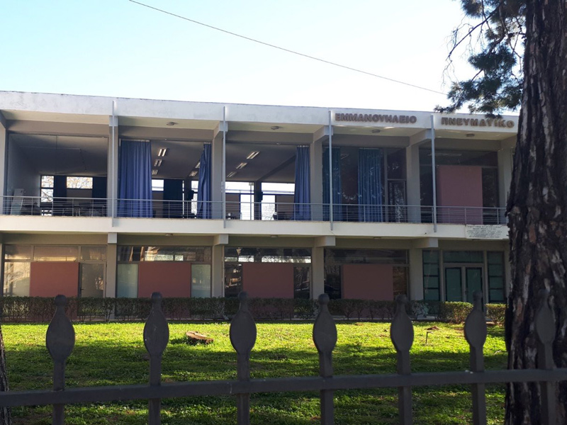 Ο Δήμος Τυρνάβου εξασφάλισε 75.000 ευρώ για την αποκατάσταση των ζημιών στο Εμμανουήλειο Πνευματικό Κέντρο