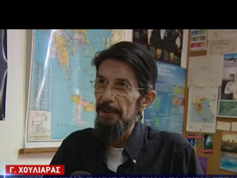 Γ. Χουλιάρας: Η εξέλιξη του σεισμού στην Κρήτη δεν είναι αυτή που περιμένει ένας σεισμολόγος