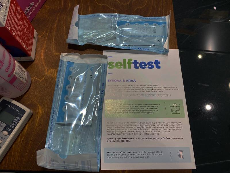 Ως το τέλος Σεπτεμβρίου στα φαρμακεία τα self test