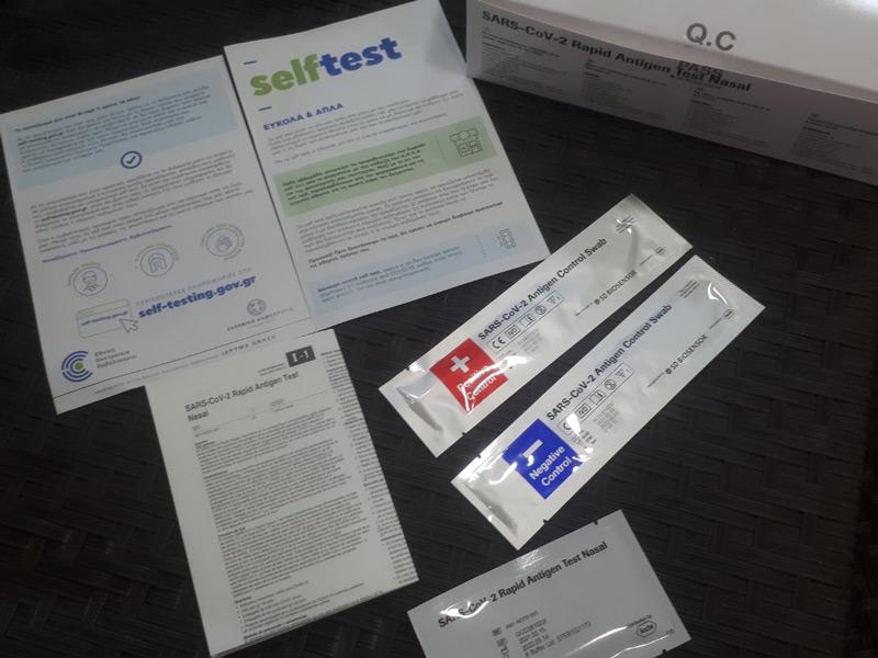 Καταργείται η υποχρέωση του Self test για τους πλήρως εμβολιασμένους από τον Ιούλιο