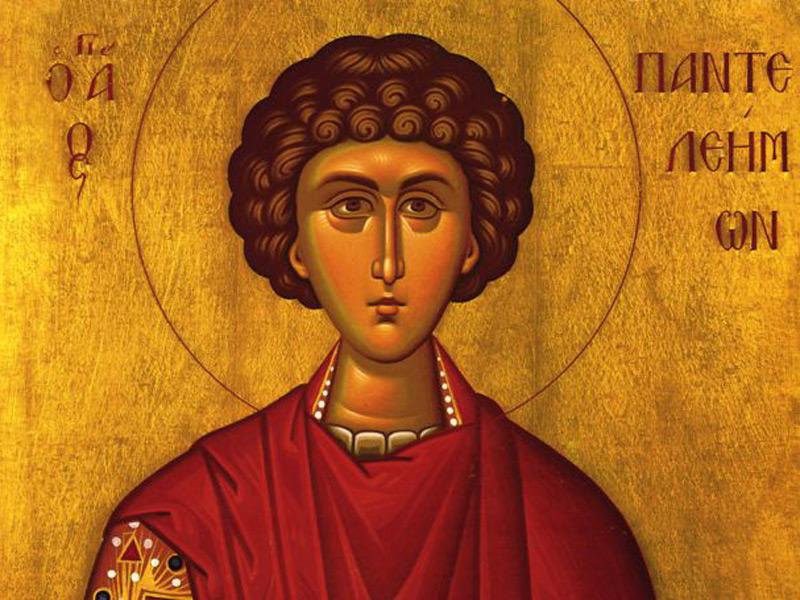 Σήμερα Τρίτη 27 Ιουλίου η γιορτή του Αγίου Παντελεήμων