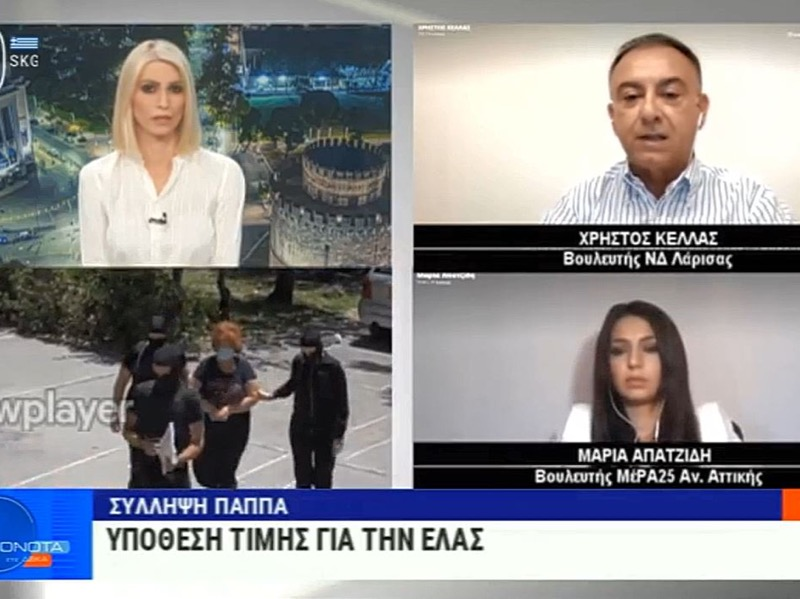 Κέλλας: «Αναγνώριση του έργου των Ελλήνων αστυνομικών»