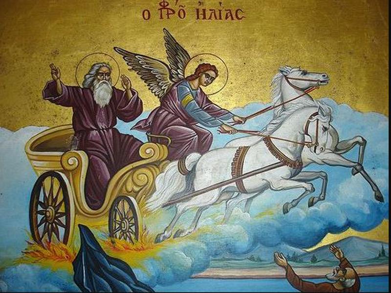 Ο προφήτης Ηλίας, ο μεγάλος αυτός προφήτης τιμάται από την Εκκλησία μας στις 20 Ιουλίου
