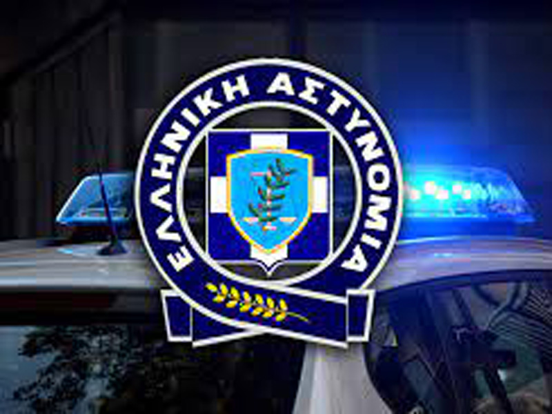 Σύλληψη δύο ημεδαπών για παράβαση της νομοθεσίας περί ναρκωτικών