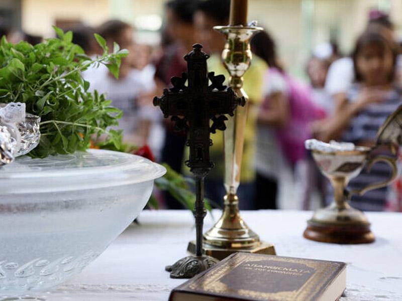 Το Πρόγραμμα του αγιασμού στα σχολεία του Δήμου Τυρνάβου