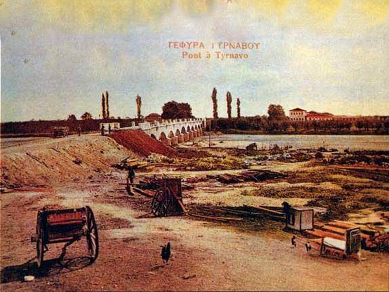 H απελευθέρωση του Τυρνάβου την 1η Σεπτεμβρίου του 1881