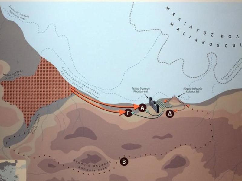 Τρισδιάστατη αναπαράσταση της Μάχης των Θερμοπυλών σε ένα εντυπωσιακό βίντεο