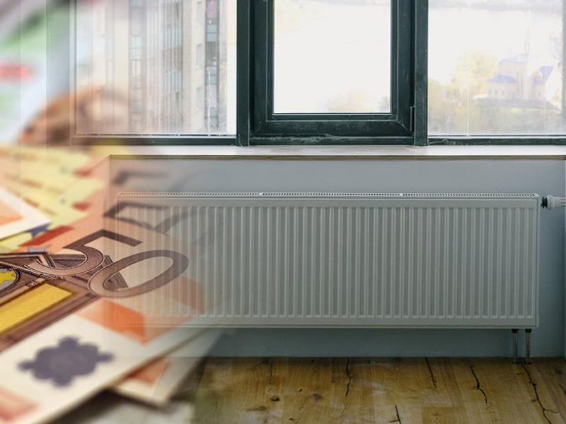 Επίδομα Θέρμανσης 2021-22: Δείτε αναλυτικά τα ποσά για το Δήμο Τυρνάβου