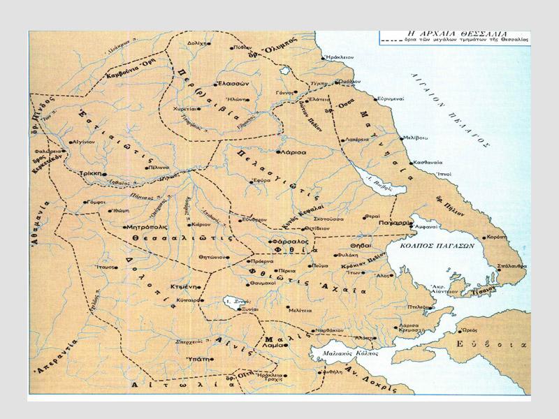 Θεσσαλία στην αρχαιότητα :Τι περικλείει εννοιολογικά και γεωγραφικά ……